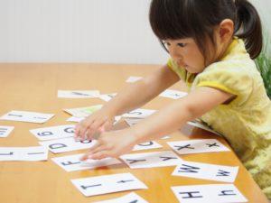 英語カード遊び
